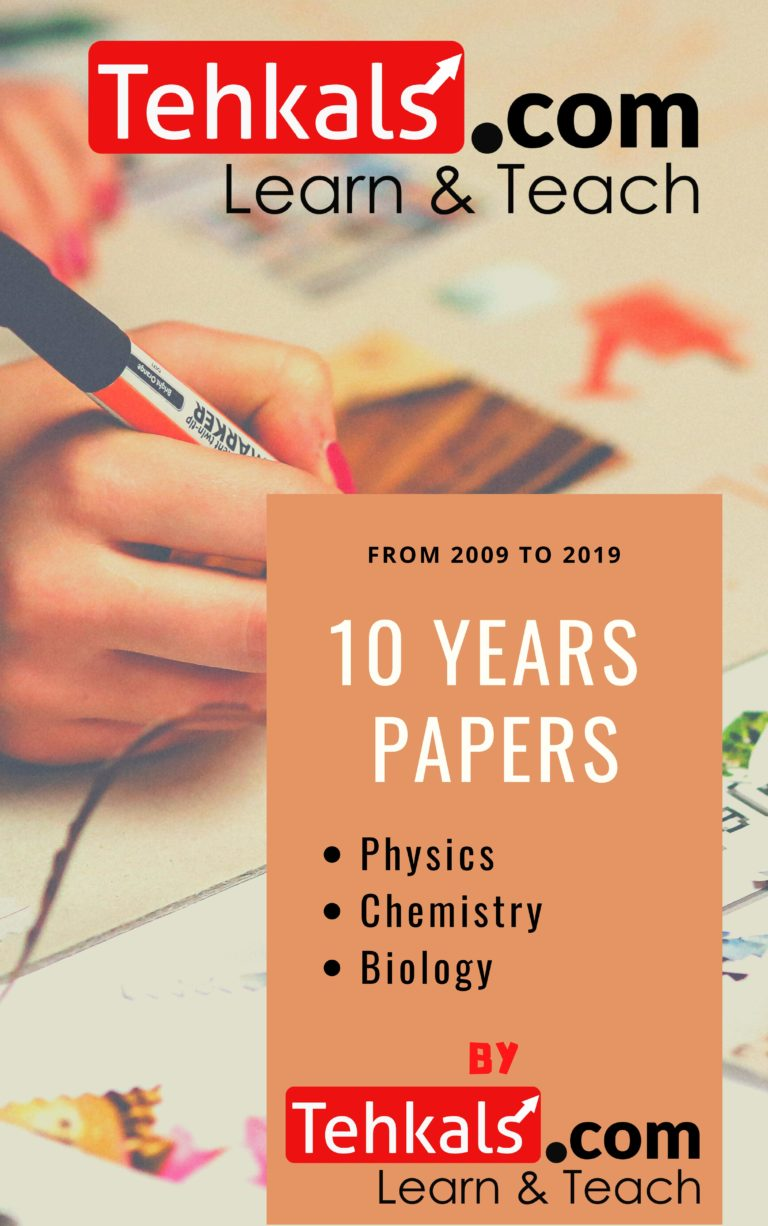 previous papers for bise peshawar